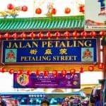Chinatown at Jalan Petaling